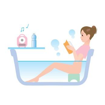 半身浴をしながら本を読む女性のイラスト