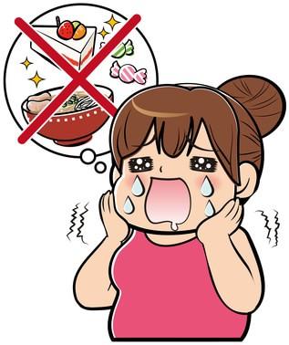 美味しい食べ物を我慢している女性のイラスト