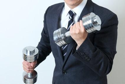 【体験談】下半身ダンベルエクササイズで腹筋が割れ基礎代謝アップ!